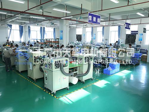 微型直流电机生产设备