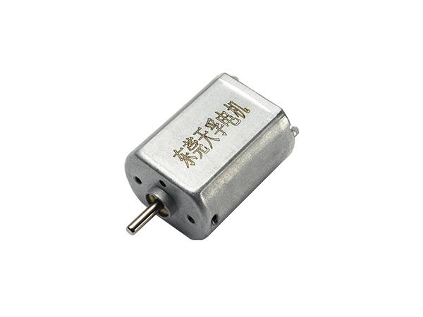 130微型直流电机